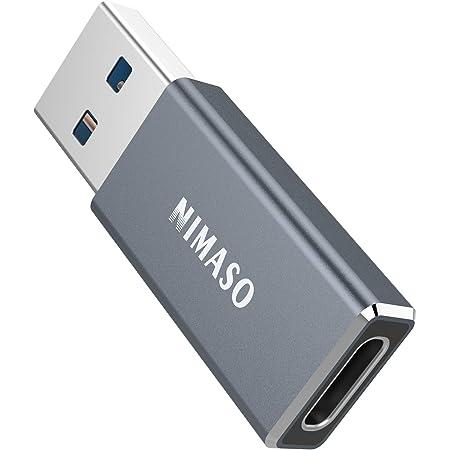Nimaso USB Type C (メス) to USB A (オス) 変換アダプタ 両面USB3.0 5Gbps 高速データ転送 Quick Charger 3.0 対応 MacBook Pro/Air/iPad Pro 2019/Surface/Sony Xperia/Samsung 変換コネクタ NAD20G88 (グレー)