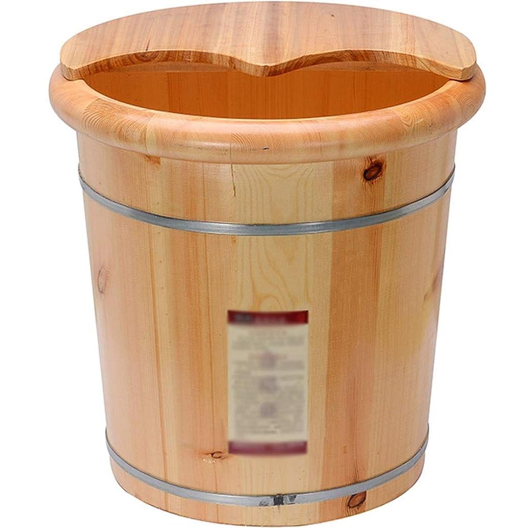繁殖コミュニティ宇宙の足湯器 家庭用フットバスフットウォッシュバレル、木製の均熱足足盆地、浸漬足のバケツは、カバー付き、疲労を和らげます (Color : Brown, Size : 40cm)