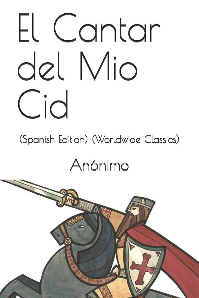 海洋の混乱させる同性愛者El Cantar del Mio Cid: (Spanish Edition) (Worldwide Classics)