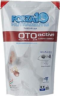 フォルツァディエチ(FORZA10) 療法食 オトアクティブ 800g