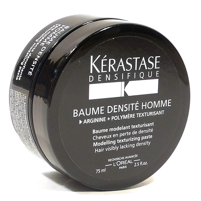 Kérastase Densifique Baume Densite Homme (75ml)