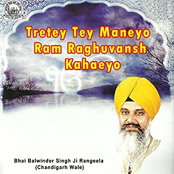 Tretey Tey Maneyo Ram Raghuvansh Kahaeyo