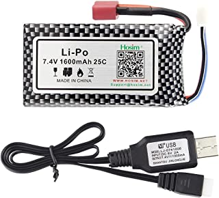 Hosim 7.4V 1600mAh RC Car Rechargeable Li-Po Battery & 1 pcs USB Charger, Spare Replacement Parts Assessory 9125 1/10 Scale All Terrain RC Truck