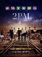 GALAXY OF 2PM(初回生産限定盤B)(JUN.K×TAECYEON盤)