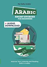 Best arabic for beginners Reviews