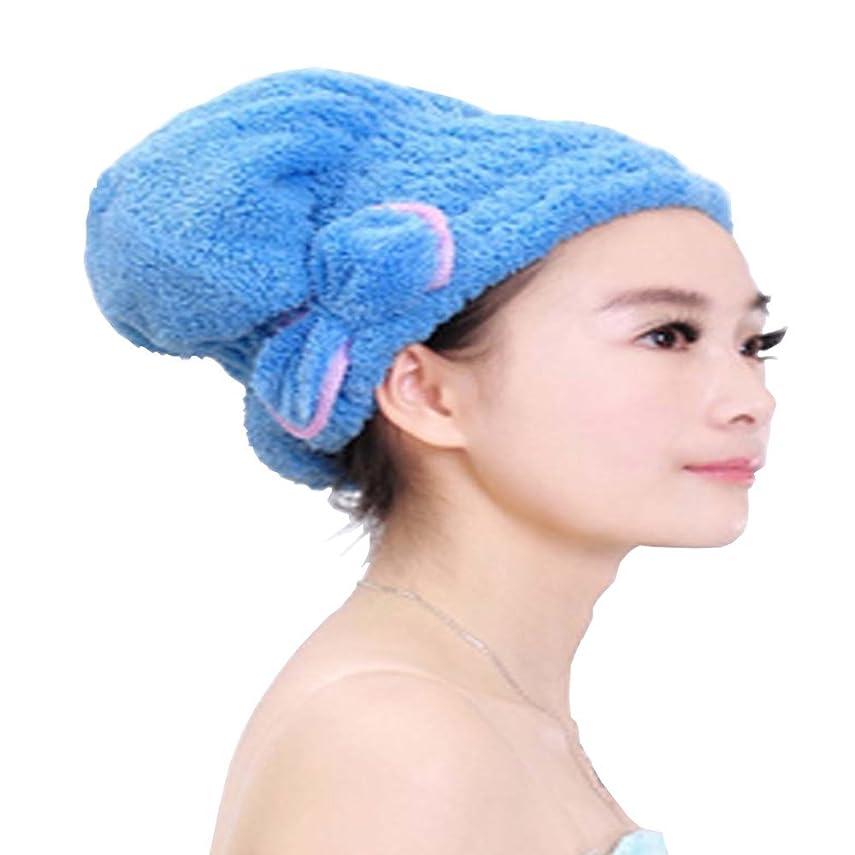 野心カメ遅いKaLaiXing 髪乾燥タオル、ウィメンズ、レディ、ガール長髪マジック乾燥タオル、ハット、キャップ、お風呂、シャワー、プール向けの速乾ターバン-blue