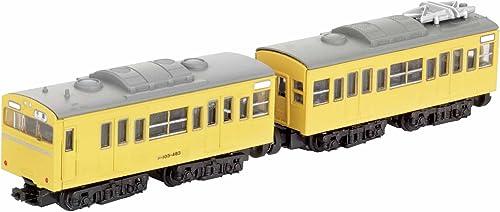 B-Zug Shorty Serie 103 Bahn    Kanarienv l