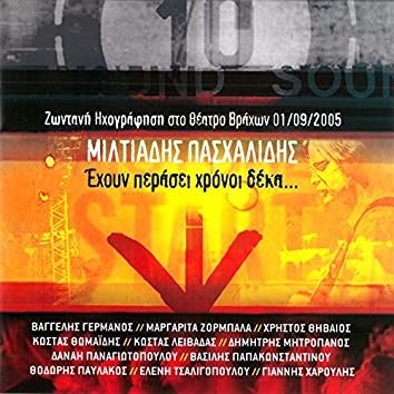 Ehoun Perasi Hroni Deka - Zodani Ihografisi Sto Theatro Vrahon 1/09/2005 (Live)