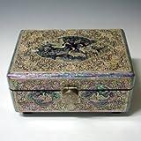 Boîte à Bijoux Coffret Bois Nacre Serrure Curpronickel Gra