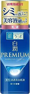 肌ラボ 白潤プレミアム 薬用浸透美白乳液 [医薬部外品] 化粧水 140ミリリットル (x 1)