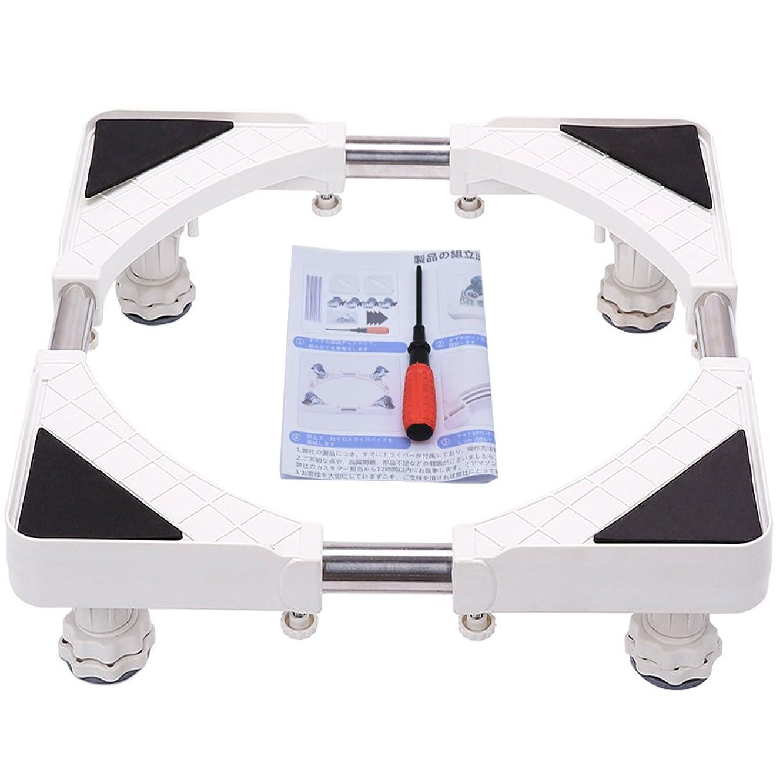 副産物苗未亡人洗濯機 かさ上げ台 高さ調整可能 洗濯機 置き台 防振 防音ドラム式 全自動式問わず ほとんどの洗濯機に合わせて使えます 幅 奥行き45~70cm騒音対策