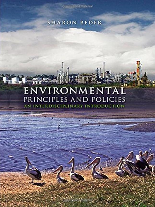 幾何学交通みぞれEnvironmental Principles and Policies: An Interdisciplinary Introduction