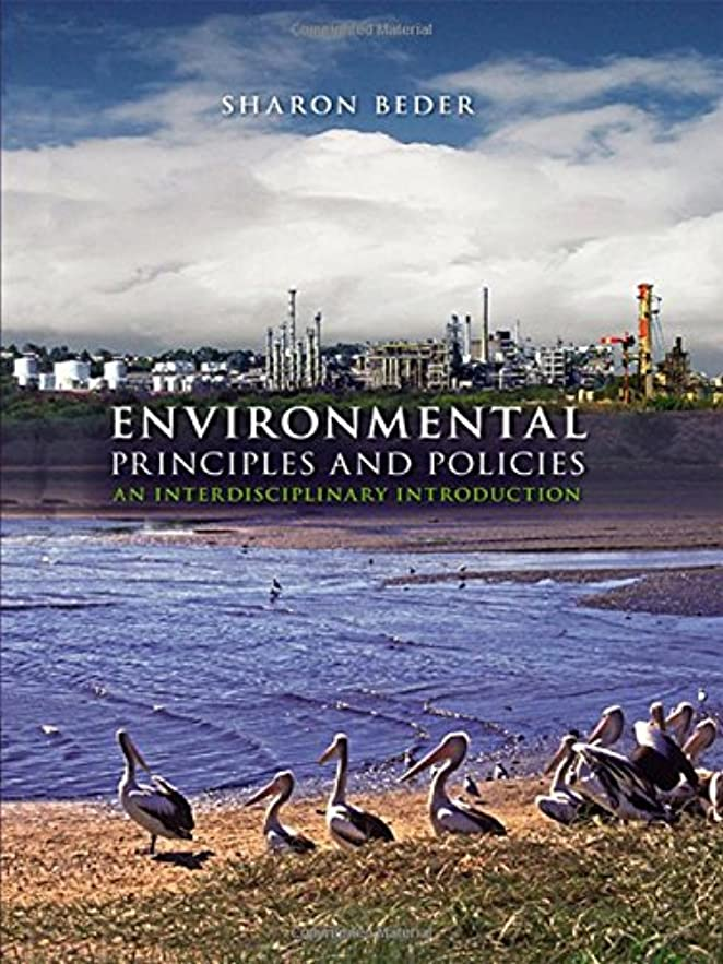 どれ郊外シャイニングEnvironmental Principles and Policies: An Interdisciplinary Introduction