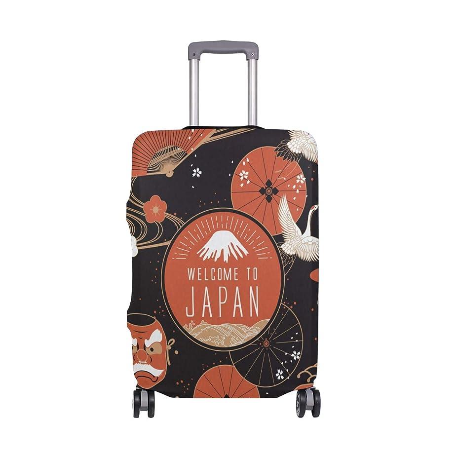 テレビリーク小間スーツケースカバー 伸縮 日本 鶴 傘 赤い ブラック ファスナー トランクカバー ラゲージカバー プリント かわいい 防塵カバー おもしろい 旅行 S/M/L/XLサイズ かっこいい おしゃれ 洗える 耐久性 弾力性 Jiemeil