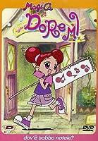 Magica Doremi #09 (Eps 42-46) [Italian Edition]