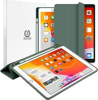 iPad 10.2 ケース 第7世代 2019年モデル Apple Pencil 収納可能 手帳型 全面保護タイプ 三つ折タイプ 傷つき防止 オートスリープ対応 スタンド機能付き ペンホルダー付き 軽量 薄型 保護カバー 【BELLEMOND YP】 iPad 10.2 ケース ミッドナイトグリーン