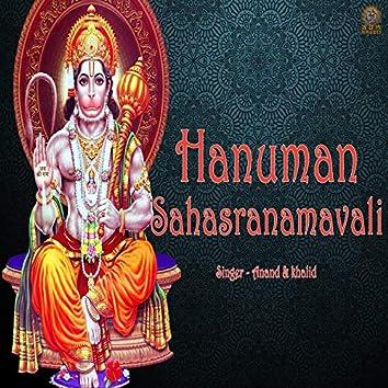Hanuman Sahasranamawali
