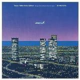 Tokyo 1980'S Victor Ediiton