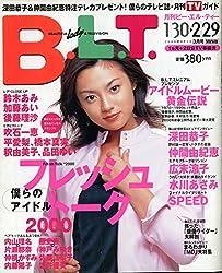B.L.T.関西版 2000年 03月号