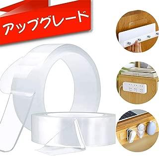 DAYHONテープ 両面テープ 魔法両面テープ 養生テープ 透明滑り止め防水 再利用可能な耐熱絶縁修理テープ洗える多機能ホームオフィス寮学校会社業界(3cm x 2mm x 1m)