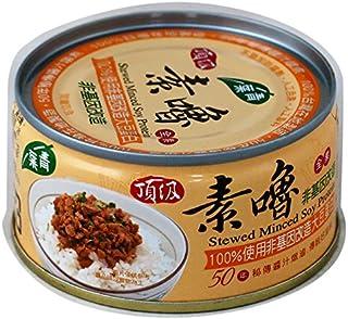 《青葉》 頂級素魯(120g/缶)(煮込み大豆肉そぼろ缶詰・ルーロウファン)-ベジタリアン用- 《台湾 お土産》 [並行輸入品]