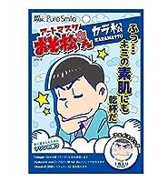 Pure Smile ピュアスマイル アートマスク 『おそ松さん』 OSM202 / カラ松