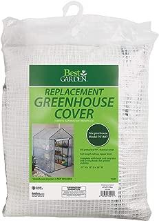 greenhouse garden supply