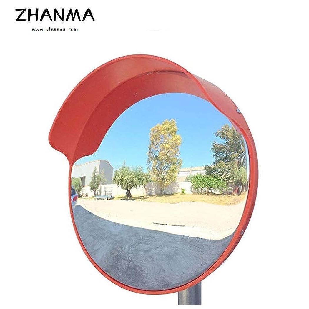 固執シエスタジョージエリオットZhanMaカーブミラー広角ビューを 曲面ミラー45センチメートル60センチメートル75センチメートル80センチメートル100センチメートル120センチメートル屋外交通安全ミラー道路広角凸面鏡コーナー曲面ミラー凸面鏡盗難防止ミラー RGJ11-12 (Size : 75cm)