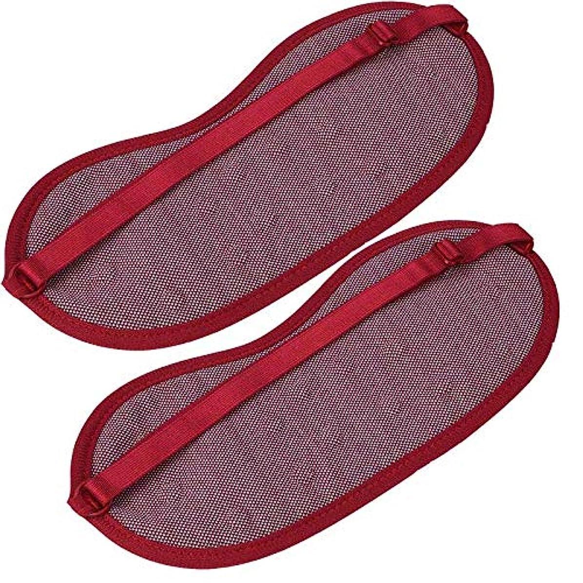 NOTE 2ピースソフトシルクアイパッチスムースマスクカバー遠赤外線マッサージ療法睡眠マスクシェード旅行残りアイシェード睡眠包帯