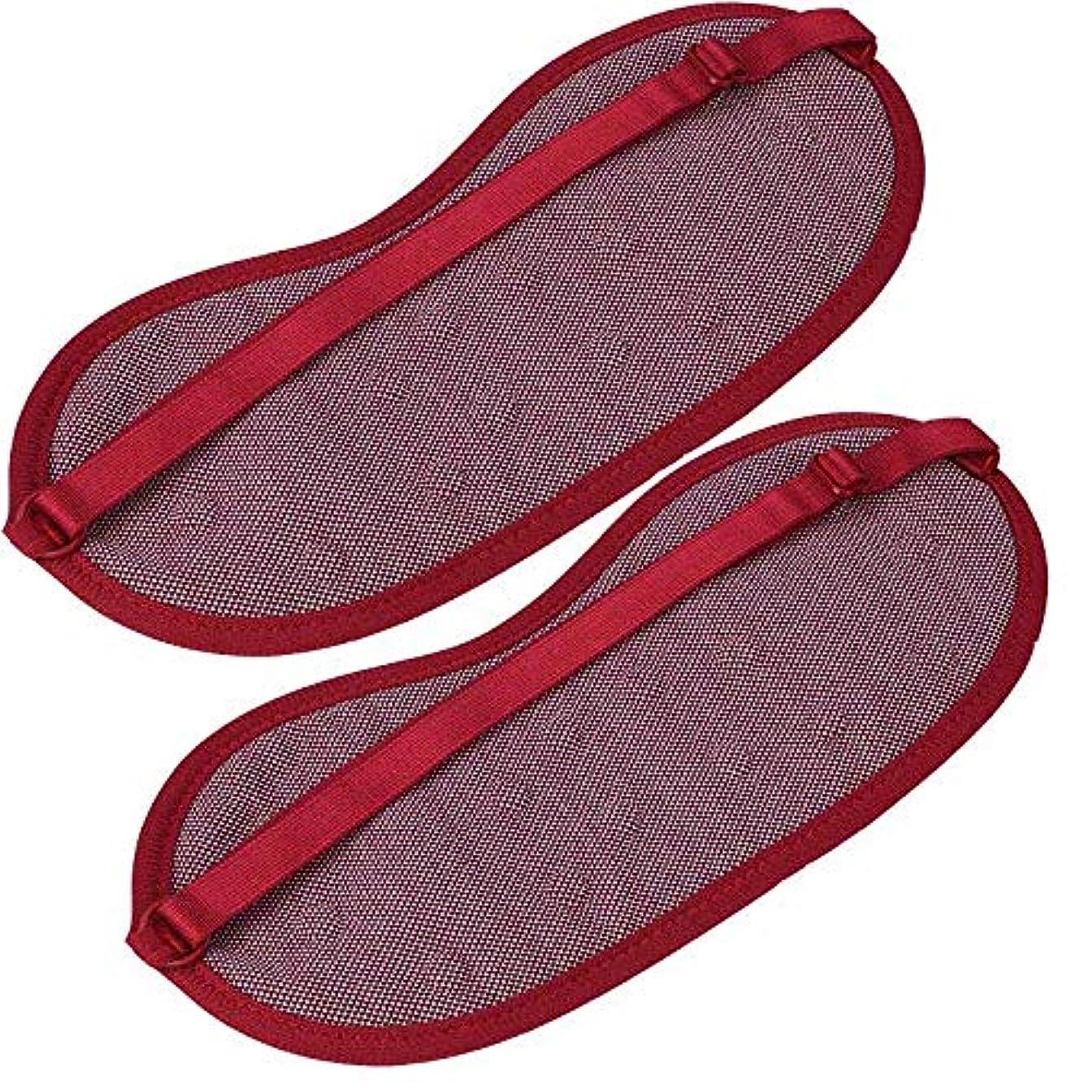 予定修復受付NOTE 2ピースソフトシルクアイパッチスムースマスクカバー遠赤外線マッサージ療法睡眠マスクシェード旅行残りアイシェード睡眠包帯