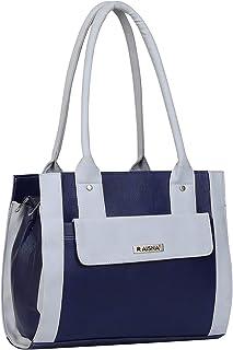 AIsna Women;s Handbag(ASN-207)(Blue & White)