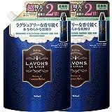 ラボン ( Lavons )  柔軟剤詰替え ラグジュアリーリラックスの香り大容量 2個