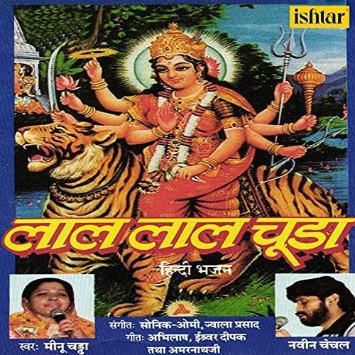 Naveen Chanchal & Meenu Chadha