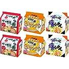 サッポロ一番 袋ラーメン5食P 3種×2(しょうゆ味 5食P×2個・みそラーメン5食P×2個・塩らーめん5食P×2個)【セット買い】