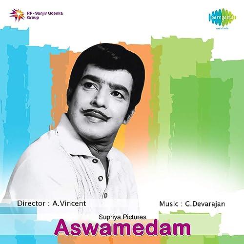 thalakku meethe song