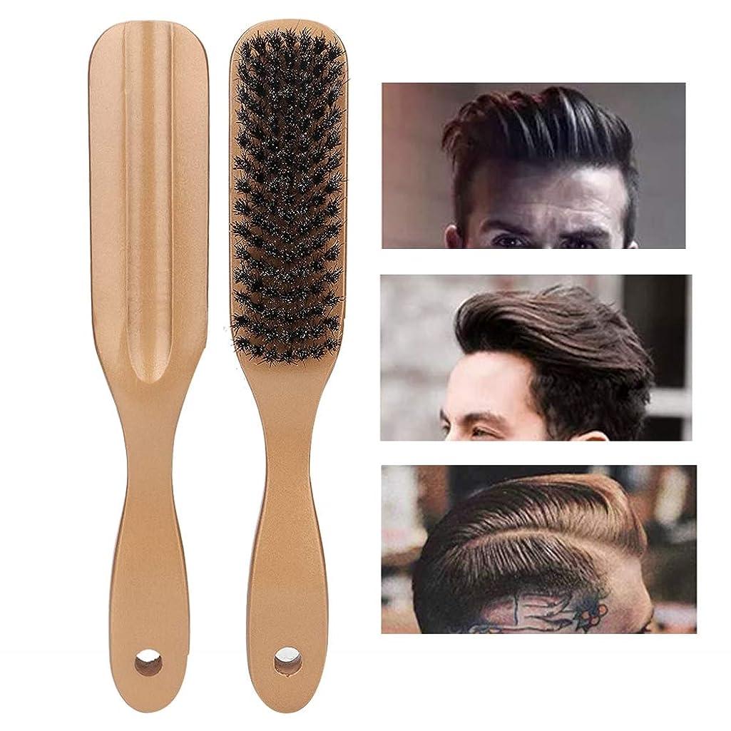 異常なペース再撮り人のひげの櫛のブラシオイルのヘッドブラシのヘアーケア用具(ダークイエロー)