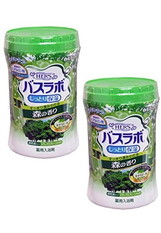 バリア元の横バスラボ しっとり保湿 薬用入浴剤 森の香り 680g 2個 [並行輸入品]