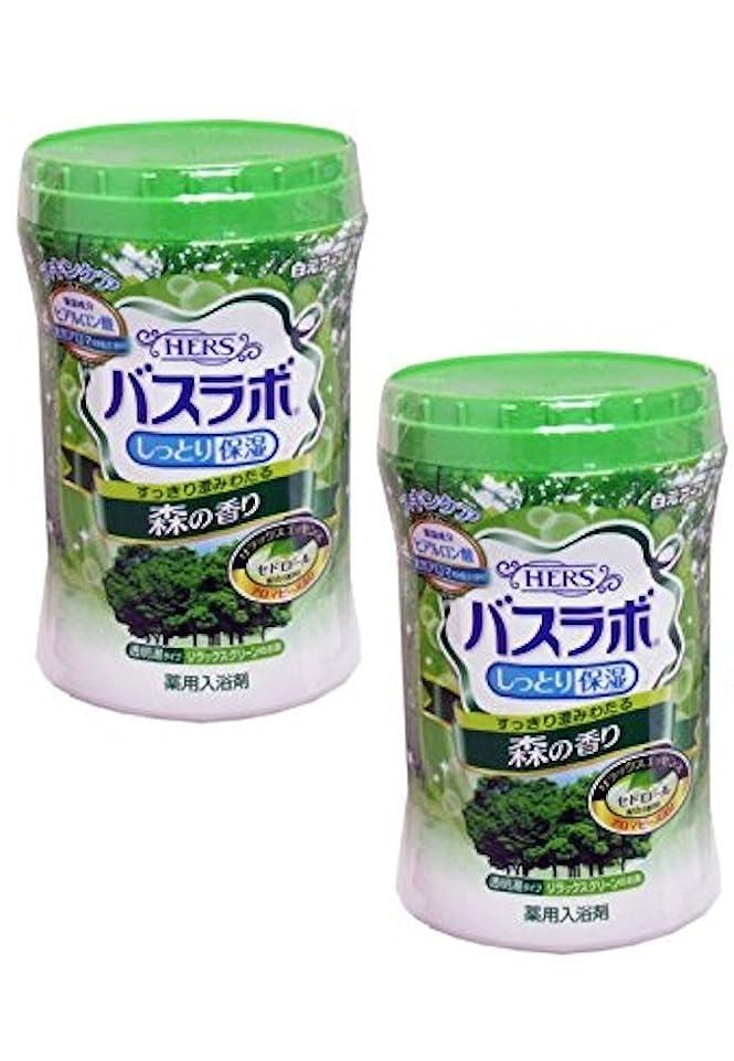 検体無人品種バスラボ しっとり保湿 薬用入浴剤 森の香り 680g 2個 [並行輸入品]