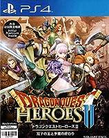 (PS4)ドラゴンクエストヒーローズII 双子の王と予言の終わりDragon Quest Heroes II -アジア版- [並行輸入品]
