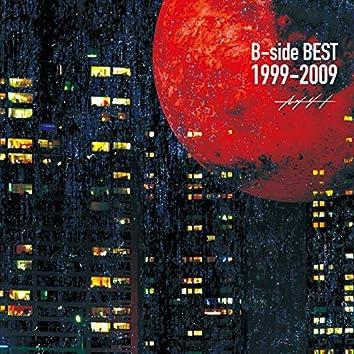 B-side BEST (1999-2009)