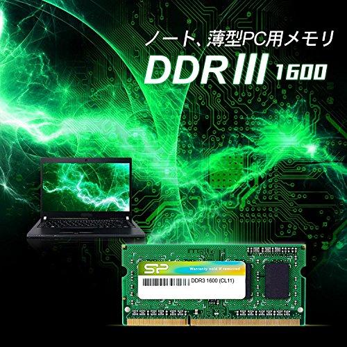『シリコンパワー ノートPC用メモリ 1.35V (低電圧) DDR3L 1600 PC3L-12800 8GB×2枚 204Pin Mac 対応 永久保証 SP016GLSTU160N22』の8枚目の画像