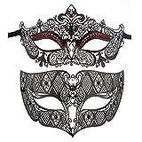 Masque de fête de Couple Masque Masques de métal Masque de Costume vénitien d'halloween...
