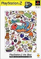 パラッパラッパー2 PlayStation 2 the Best