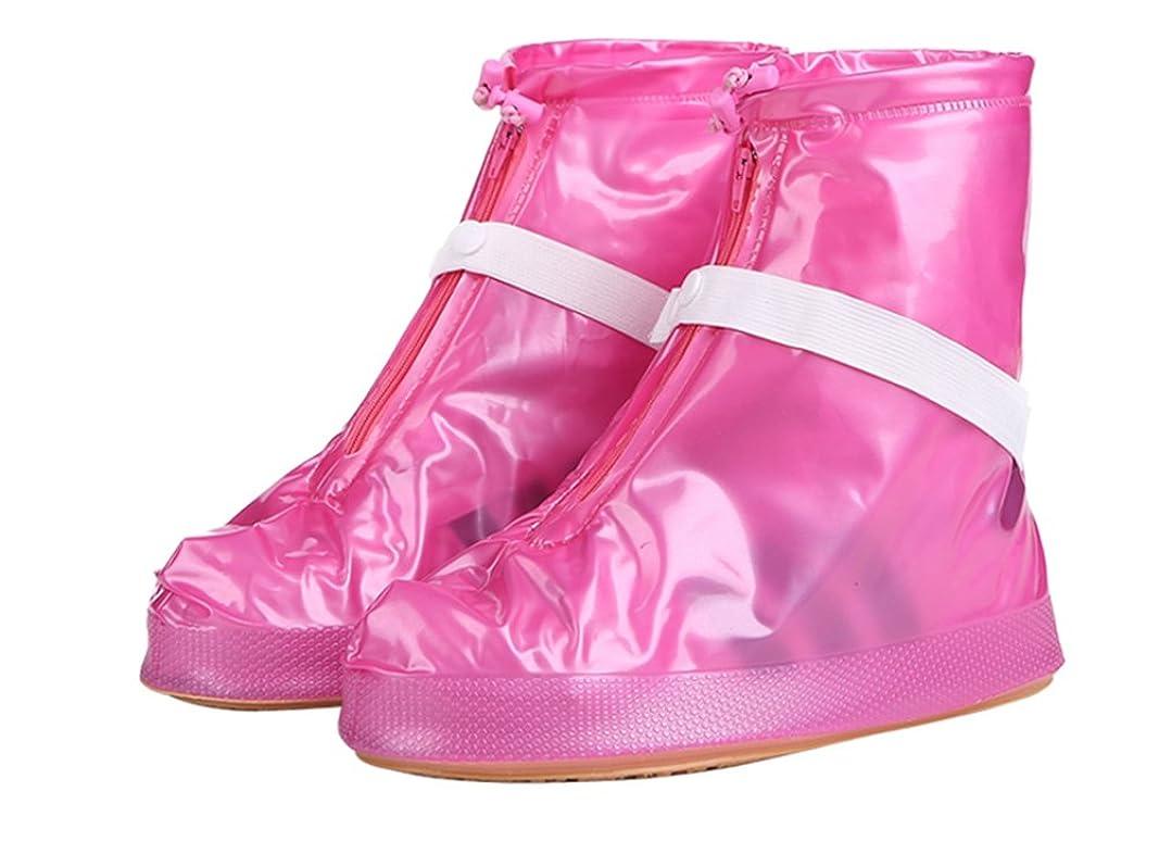泣き叫ぶ生き物最も遠い[チェリーレッド] メンズ レディーズ レインシューズ ブーツ 靴の上から履ける 滑らない 防水 ロングカバー 梅雨 雨の日 履き心地のよい ビジネス アウトドア