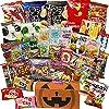 【ハロウィン 駄菓子 お菓子 詰め合わせ】番ちゅーの宝箱 番ちゅーのお菓子箱 ハロウィンBOX 45個セット 子供会 誕生日
