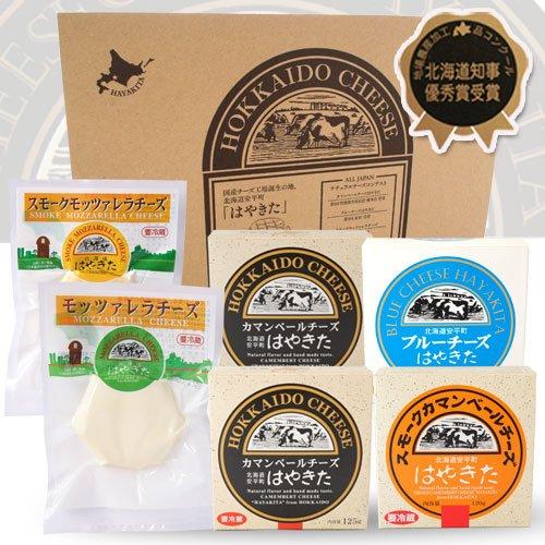 【安平町 夢民舎】チーズ6個Aセット(カマン2個、スモークカマン・ブルー・モッツアレラ・スモークモッツアレラ各1個)