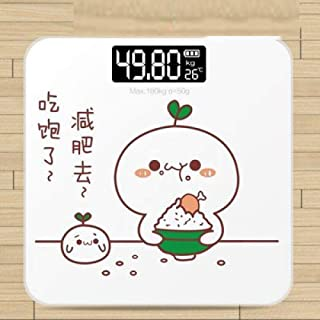 Báscula Báscula de baño USB balanza electrónica digital del peso de la grasa corporal balanza casa inteligente báscula de peso conexión báscula inteligente (Color : China, Size : Battery B)