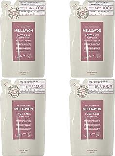 【Amazon.co.jp限定】 Mellsavon(メルサボン) メルサボン ボディウォッシュ フローラルハーブ詰替4個セット ボディソープ フローラルハーブの香り 380mL×4