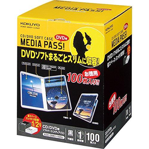 コクヨ CD/DVDケース メディアパス トール 1枚収容 100枚 黒 EDC-DME1-100D