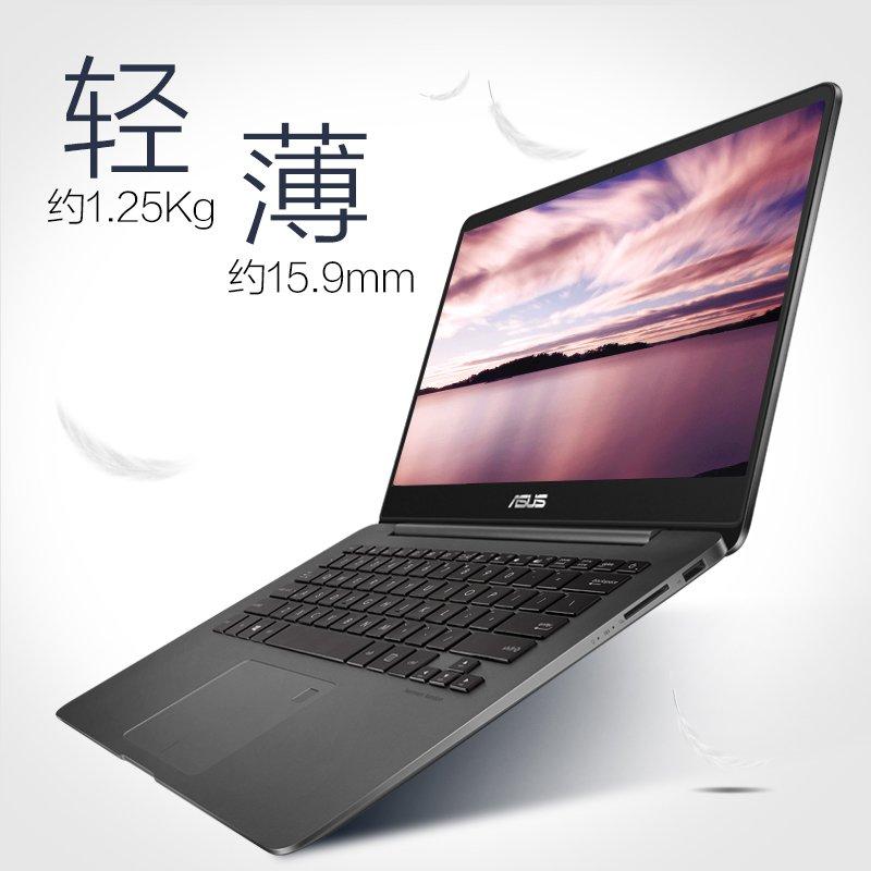 ASUS(ASUS)Lingyao U4100UN 8世代クアッドコアi5 / i7 MX150単体軽量で薄い14インチビジネスメタルノートパソコンのソリッドステート(i7 8Gメモリ512Gソリッドステート、クォーツグレー)